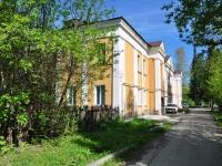 Ревда, улица Спортивная, дом 5. многоквартирный дом