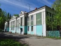 Ревда, улица Спортивная, дом 7. многоквартирный дом