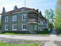 Ревда, улица Спортивная, дом 13. многоквартирный дом
