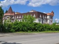 Ревда, улица Спортивная, дом 6А. офисное здание