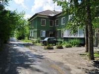 Ревда, Спортивная ул, дом 31