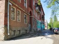 Ревда, Энгельса ул, дом 54