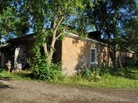 Ревда, улица Энгельса, дом 36. неиспользуемое здание