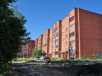 Ревда, улица Энгельса, дом 45А. многоквартирный дом