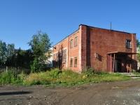 Ревда, Энгельса ул, дом 47