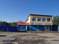 Ревда, улица Энгельса. магазин
