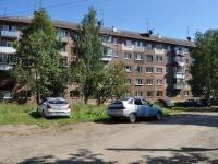 Ревда, Максима Горького ул, дом 25