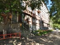 Ревда, Максима Горького ул, дом 27