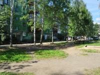 Ревда, Максима Горького ул, дом 29