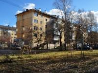 Ревда, Максима Горького ул, дом 42