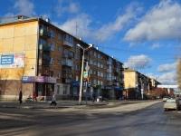 Ревда, Максима Горького ул, дом 46