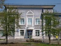 Ревда, улица Максима Горького, дом 5. колледж Ревдинский педагогический колледж