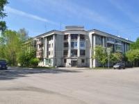 Ревда, улица Максима Горького, дом 2. многоквартирный дом