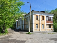 Ревда, улица Максима Горького, дом 6. многоквартирный дом