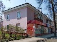 Ревда, улица Максима Горького, дом 7. многоквартирный дом