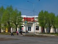 Ревда, улица Максима Горького, дом 8. супермаркет