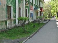 Ревда, Максима Горького ул, дом 9