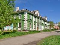 Ревда, улица Максима Горького, дом 9. многоквартирный дом