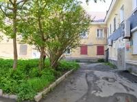 Ревда, Максима Горького ул, дом 10