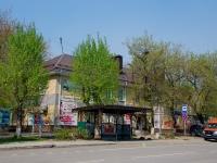 Ревда, улица Максима Горького, дом 10. офисное здание