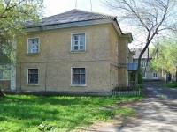 Ревда, улица Максима Горького, дом 14. многоквартирный дом