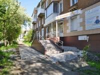 Ревда, улица Максима Горького, дом 17. многоквартирный дом