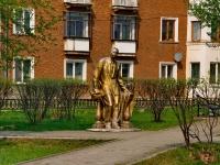 Ревда, улица Максима Горького. памятник Максиму Горькому