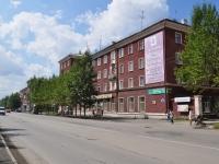Ревда, Максима Горького ул, дом 30