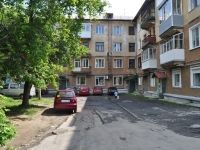 Ревда, Максима Горького ул, дом 34