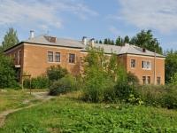 Ревда, Больничный переулок, дом 7. диспансер Врачебно-физкультурный диспансер