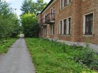 Ревда, Больничный пер, дом 7