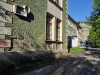 Ревда, Больничный пер, дом 1
