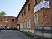 Ревда, Комсомольская ул, дом 51