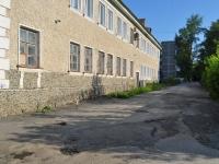 Ревда, Комсомольская ул, дом 53