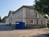 Ревда, улица Комсомольская, дом 53. офисное здание