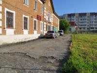 Ревда, Комсомольская ул, дом 55