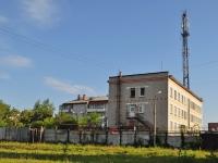 Ревда, улица Комсомольская, дом 64. офисное здание