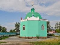 Ревда, улица Мамина-Сибиряка, дом 35. храм во имя Святой Троицы