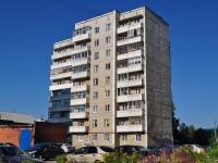Ревда, улица Ярославского, дом 4. многоквартирный дом
