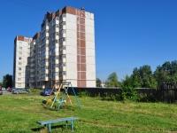 Ревда, улица Ярославского, дом 6. многоквартирный дом