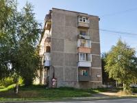Ревда, улица Ковельская, дом 9. многоквартирный дом