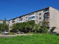 Ревда, улица Ковельская, дом 11. многоквартирный дом