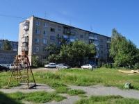 Ревда, улица Ковельская, дом 17. многоквартирный дом