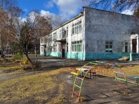 Ревда, улица Мира, дом 1А. детский сад №2