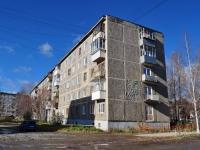 Ревда, улица Мира, дом 2Б. многоквартирный дом