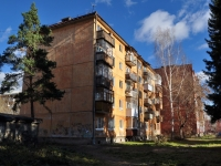 Ревда, улица Мира, дом 4А. многоквартирный дом