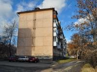 Ревда, улица Мира, дом 8. многоквартирный дом