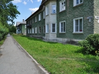 Ревда, улица Мира, дом 1. многоквартирный дом