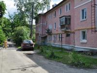 Ревда, улица Мира, дом 3. многоквартирный дом