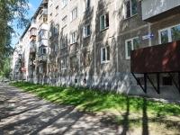 Ревда, улица Российская, дом 14. многоквартирный дом